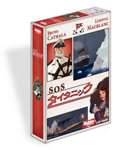 Versi?n SOS Titanic japon?s (jap?n importaci?n)