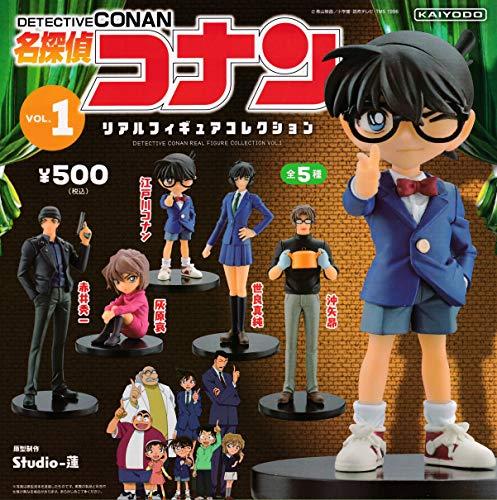 Kaiyodo - Detective Conan - Juego completo de 5 figuras de la colección Real Figure Volume 1 Gashapon - Multicolor - 6-10 cm