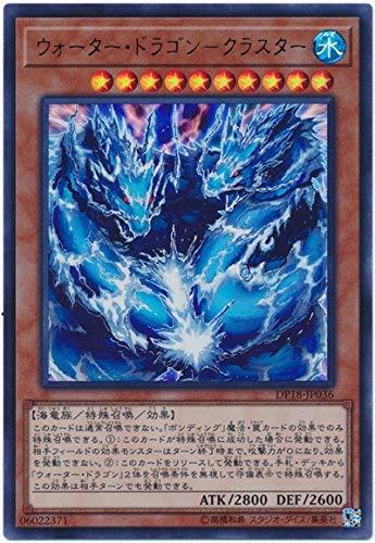 YU-GI-OH! / Water Water Dragon - Cluster (Ultra) / DP 18 -JP 036 / Duelist Pack - List Legend Due Ver.-