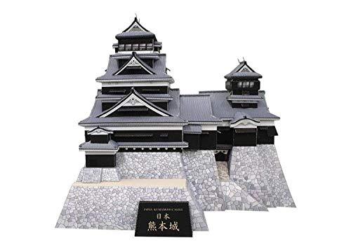 Rompecabezas 3D modelo de construcción de papel juguete mundo s gran arquitectura Japón Kumamoto Castillo trabajo manual regalo